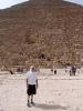 Aegypten 2008_170